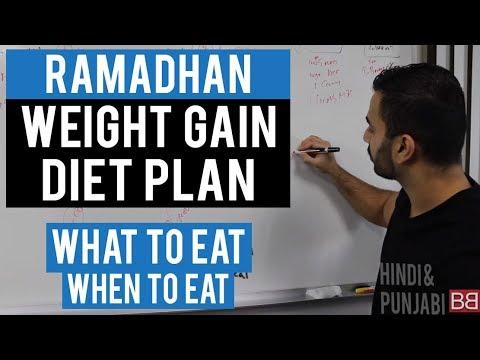 RAMZAN (رمضان) WEIGHT GAIN DIET PLAN! RAMADAN (Urdu / Hindi / Punjabi)