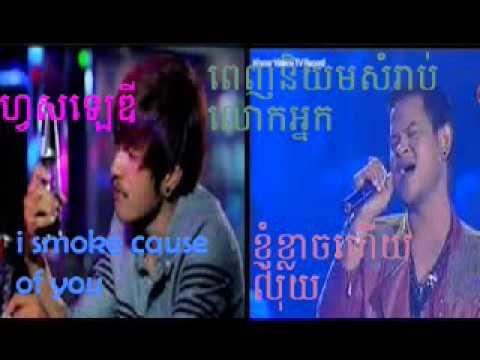 tena sweet boy new song nonstop | tena new song 2015 | khem new song collection 2015