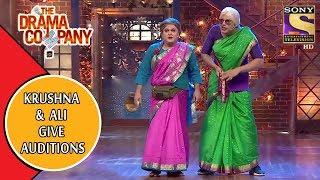 Krushna & Ali Give Dance Auditions | The Drama Company