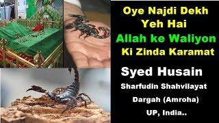 Najdi Dekh Allah ke Wali ki Karamat | Syed Husain Sharfuddin | Rahmatullahi Alayh | in Amroha UP