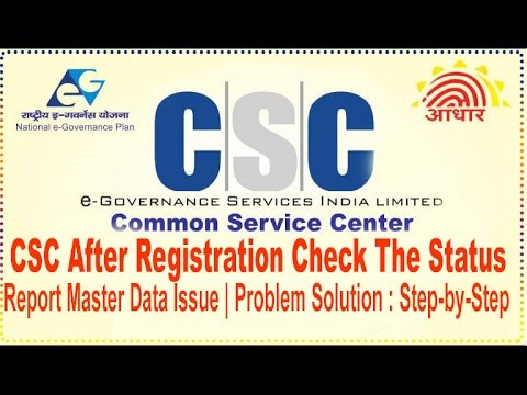 CSC After Registration Check The Status | Report Master Data Issue | Problem Solution : Step-by-Step