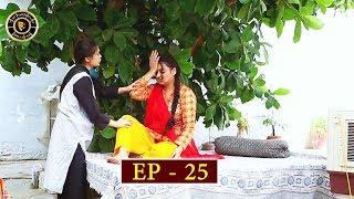 Meri Baji Episode 25 - Top Pakistani Drama
