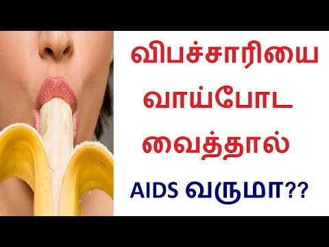 How HIV or AIDS or STD is passed from one person to other in Tamil