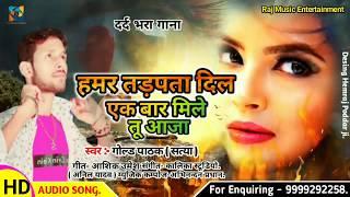 New Hot video || Devar bhabhi ki Romance || sex Video || Savita Bhabhi ki garm jawani || Sexy video