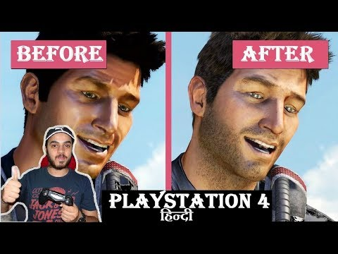 How to Improve your Playstation 4 Graphics (all models) | HINDI |