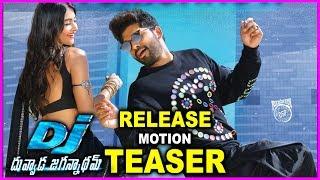 Duvvada Jagannadham Release Teaser - Motion Teaser | Allu Arjun | Pooja Hegde
