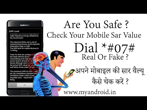 Are You Safe? | Check Your Mobile Sar Value | Dial *#07# Real Or Fake?