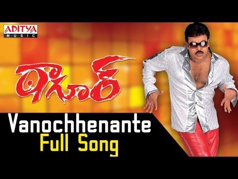 Xxx Mp4 Vanochhenante Full Song II Tagore Songs II Chiranjeevi Shreya 3gp Sex