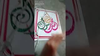 Like Siti Qonita Zahro