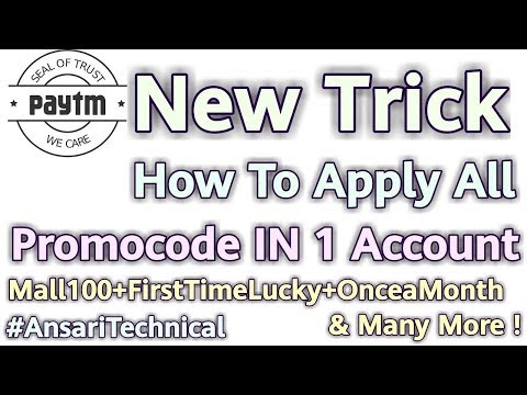 Paytm Trick-Apply Mall100+FirstTimeLucky+OnceAmonth At Same time