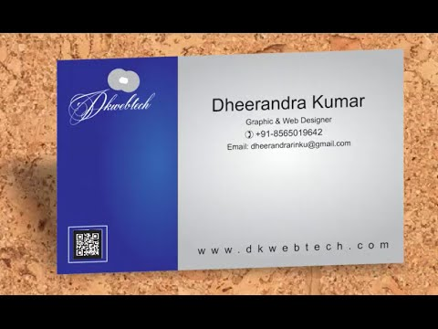How to Design  Visiting Card in CorelDraw X7 in Hindi/Urdu