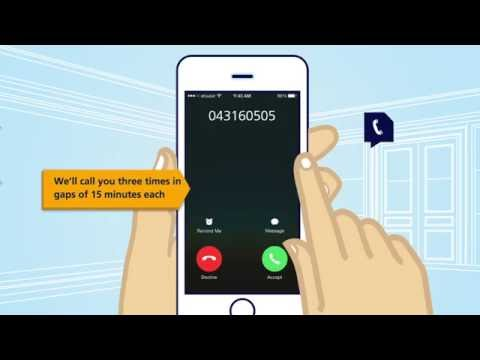 How to Check Your Account Balance with Text2Call التحقق من رصيد حسابك المصرفي عن طريق خدمة TEXT2CALL
