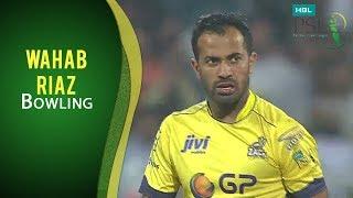 PSL 2017 Play-off 1: Peshawar Zalmi vs Quetta Gladiators - Wahab Riaz Bowling