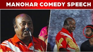 Lollu Saba Manohar Latest comedy Speech |C5D