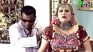 Best Of Nargis,Tahir Anjum and Abida Baig New Pakistani Stage Drama Full Comedy Funny Clip