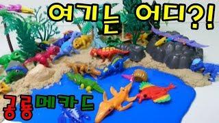 공룡메카드 더블 피규어세트 람베오 수쿠스 안킬로 옵탈모