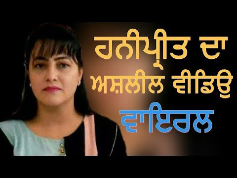 Xxx Mp4 MP Sends Honeypreet 39 S SEXY Video In Whats App Group 3gp Sex