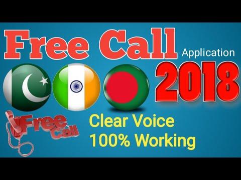 free call to india pakistan bangladesh 2018 Hindi/Urdu By Gm Tube
