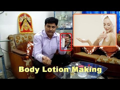 Body lotion making easy process.How to make body moisturizer. Easy home made lotion recipe.