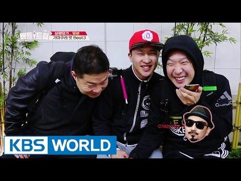 Battle Trip   배틀트립 – Ep.5: Hong Kong Movie Tour vs Slamdunk Tour [ENG/2016.07.01]