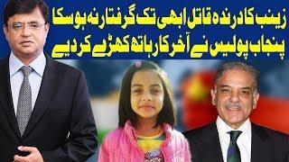 Dunya Kamran Khan Ke Sath - 19 January 2018 - Dunya News