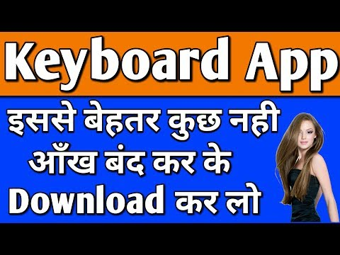 Best Keyboard App For Android 2017 Letest