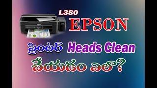 Epson l380 red light blinking problem solution   100% fix    Hindi