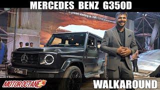 Mercedes G Wagen Walkaround | Hindi | Motoroctane