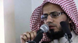 Live!! Surah Mulk   V. 1-15   Shaykh Abu Bakr Ash-Shatri   Jamiatul Ummah