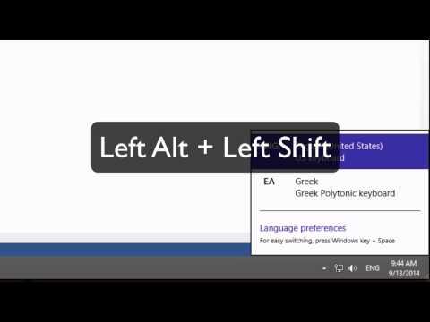 Windows 8 Polytonic Greek Tips
