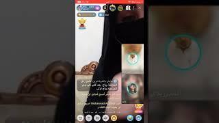 فضائح البيكو سعوديه مشتعله نااار