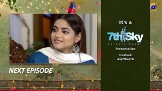 Shahrukh Ki Saaliyan - EP 17 Teaser - 15th September 2019 - HAR PAL GEO DRAMAS