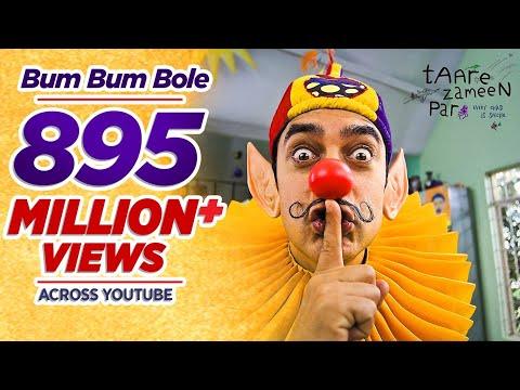 Bum Bum Bole (Full Song) Film - Taare Zameen Par