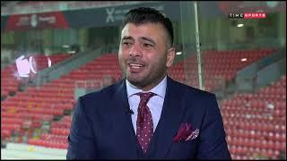 عماد متعب يهاجم لاعبي الأهلي