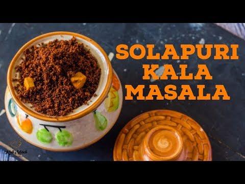 Solapuri Kala Masala-Kala Masala-घरगुती काळा मसाला -साठवणीचा काळा मसाला -Kalimirchbysmita-Ep300