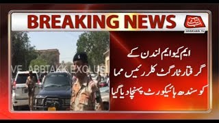 Arrested MQM-L Target Killer Raees Mama Appears Before SHC