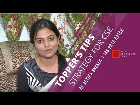 How to prepare for UPSC CSE | By Artika Shukla | AIR 4 CSE 2015