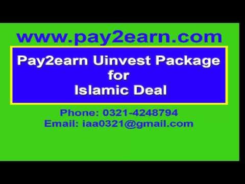 Pay2earn Uinvest Package for Islamic Deal