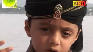Lital Boy   Naat Sharif In Urdu || Amezing Voice || Talha Qadri