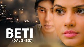 बेटी | BETI ft. Neetu Chandra | Diwali Film | The Short Cuts