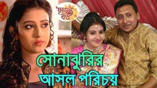 Devi Choudhurani Today Episode 27 Sept 2018 New Episode Today Jalsha