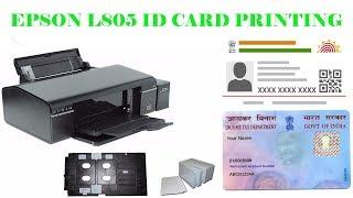 epson l805 adjustment download