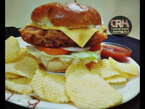 ZINGER BURGER/ KFC Style Zinger Burger[ how to make zinger burger]