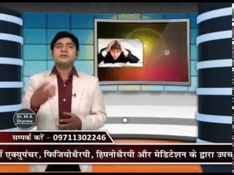 How to use sub conscious mind power in hindi