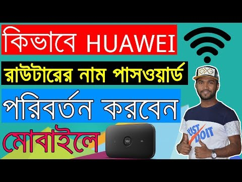 How To Change Huawei Router Wifi Name And Password