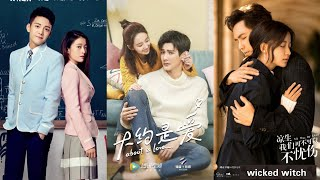 Best Chinese Romance drama must watch part 1