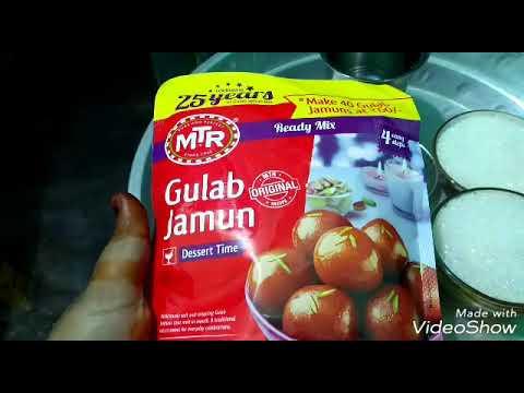Gulab jamun recipe in Telugu
