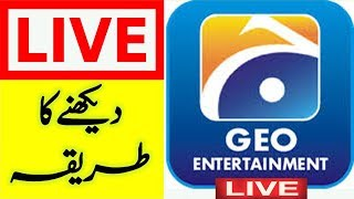 How to Watch Live Geo Entertainment. Geo Entertainment live.