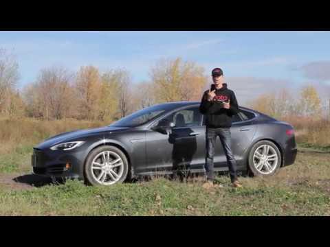 Evoto Tesla Model S 75D (FR)