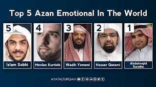 Top 5 Most beautiful Azan in the world 2019 | أجمل 5 اذان في العالم